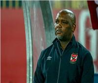 قبل مواجهة فريقه السابق.. «موسيماني» يعلق على مواجهة الأهلي وصن داونز