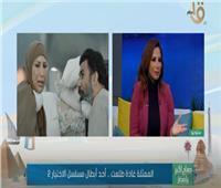 زوجة قتيل رابعة في «الاختيار 2»: مكنتش أحب أبقى في معسكر الإرهاب| فيديو