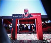بث مباشر |  مراسم وضع حجر الأساس لاستاد النادي الأهلي