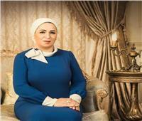 السيدة انتصار السيسي تهنئ الشعب المصري بمناسبة عيد القيامة المجيد
