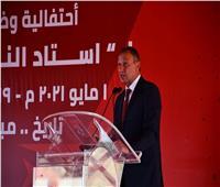 الخطيب عن ستاد الأهلي: «الصعب فات وعجلة العمل ستدور لتحقيق أحلام الملايين»
