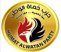 «حماة الوطن»: عمال مصر قوة الوطن الدافعة نحو النمو والازدهار