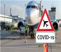 السياحة العالمية: الكارت الرقمي لتسهيل إجراءات السفر في زمن الكورونا