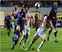 الدوري المصري| موعد مباراة الزمالك وبيراميدز