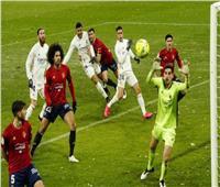 انطلاق مباراة ريال مدريد وأوساسونا في «الليجا الإسبانية»| بث مباشر