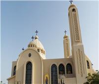 الكنيسة الكاثوليكية بالمنيا تبدأ قداس عيد القيامة المجيد