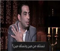شادي محمد: «لو تحصلت على مليون دولار هوديهم دار أيتام» | فيديو
