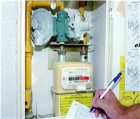 بدء تلقي طلبات تسجيل قراءات عدادات الغاز إلكترونيا لشهر أبريل
