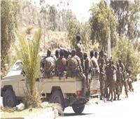 أزمة «تيجراي» تتفاقم مع عدم انسحاب القوات الإريترية
