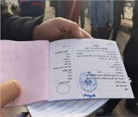 تحرير 36 محضرًا لمواطنين غير ملتزمين بارتداء الكمامات في بني سويف