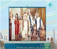 «أيام القرقيعان».. أشهر عادات شهر رمضان في الكويت