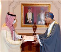 وزير الخارجية السعوية يسلم سلطان عٌمان رسالة خطية  من خادم الحرمين