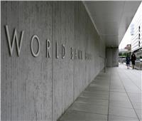 البنك الدولي يتوقع ارتفاع أسعار الطاقة خلال 2021