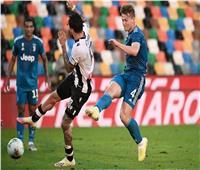 انطلاق مباراة يوفنتوس وأودينيزي في «الكالتشيو الإيطالي»
