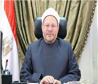المفتي: فتح مكة درس كبير في تحقيق السلم والاحتواء
