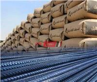 أسعار مواد البناء بنهاية تعاملات الأحد 2 مايو