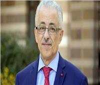 وزيرالتعليم: مهارات القرن 21 في ورشة عمل «ديسكفري» الأربعاء