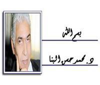 د. محمد حسن البنا يكتب:  جابر الخواطر