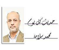 محمد سلامة يكتب: رجل بمعنى الكلمة