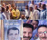 بالصور.. إياد نصار يُشارك في إفطار دفعة الشهيد محمد مبروك