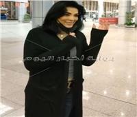صور جديدة لـ«حورية فرغلي» بعد عودتها للقاهرة | شاهد