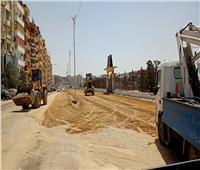 ضبط 14 شيشة ومراجعة 5 تراخيص في حملة بحي ثالث الإسماعيلية