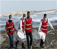 الهلال الأحمر الليبي: غرق 50 شخصًا بينهم مصريين في انقلاب مركب هجرة غير شرعية