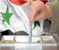 المحكمة الدستورية السورية تقر 3 مرشحين لانتخابات الرئاسة