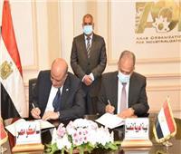 تعاون بين «العربية للتصنيع» و«سامكو مصر» لتنفيذ مشروعات قومية