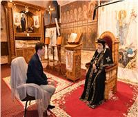 البابا تواضروس يجري لقاء مع التلفزيون الألماني عن نشأة المسيحية