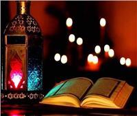 موعد أذان المغرب.. اليوم الواحد والعشرون من رمضان