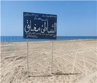 فرق بالدقهليةلمتابعة غلق الشواطئ والمتنزهات في شم النسيم