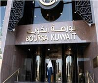 8 قطاعات تصعد ببورصة الكويت في ختام تعاملات الاثنين 3 مايو