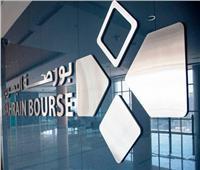 بورصة البحرين تختتم بارتفاع المؤشر العام بنسبة 0.6%