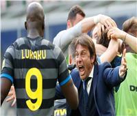 كونتي: التتويج بالدوري الإيطالي أفضل رد على الجماهير التي طالبت برحيلي