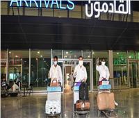 الحكومة الكويتية تقرر منع سفر مواطنيها الذي لم يتلقوا لقاح كورونا