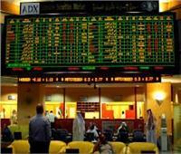 بورصة أبوظبي تختتم بارتفاع المؤشر العام لسوق بنسبة 0.29%