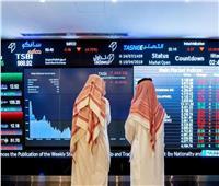 سوق الأسهم السعودية يختتم بتراجع المؤشر العام «تاسي» بنسبة 0.54%