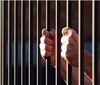 حبس المتهم بسرقة 800 ألف جنيه من مكتب بريد الصف
