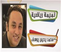 محمد يحيى يوسف يكتب : عواد وصلاح.. ولعبة القدر