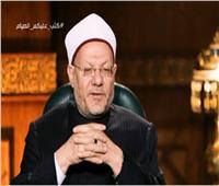 حكم صيام يومَي الجمعة أو السبت منفردين؟.. المفتى يجيب