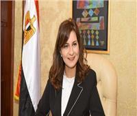 وزيرة الهجرة تهنئ مصريا بالخارج لحصوله على جائزة التميز العلمي لعام 2021