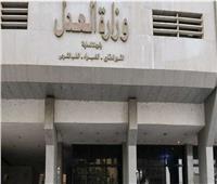 وزارة العدل تمنح 259 من العاملين بهيئة الدواء صفة مأموري الضبط القضائي