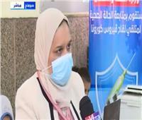 تكثيف أعداد مراكز التطعيم بلقاح كورونا بـ«سوهاج»| فيديو
