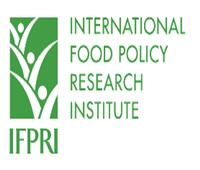 ما لا تعرفه عن المعهد الدولي لبحوث السياسات الغذائية