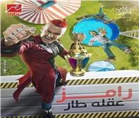 «محمودجنش» ضحية مقلب اليوم مع «رامز عقله طار»