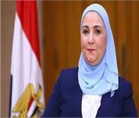 «البرلمان» يناقش موازنة التضامن وانتقادات لاعتماد تكافل وكرامة على القروض