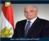 محافظ جنوب سيناء يصدر توجيهاته بشأن الاستعدادات لعيد الفطر المبارك