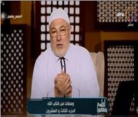 خالد الجندي يكشف الإعجاز الفلكي في القرآن الكريم