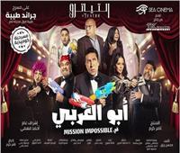 هاني رمزي يعود للمسرح بـ«أبو العربي» في العيد